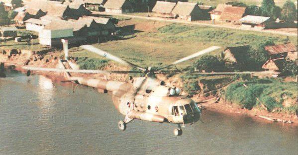 Mi-17 Hip-H de la FAP