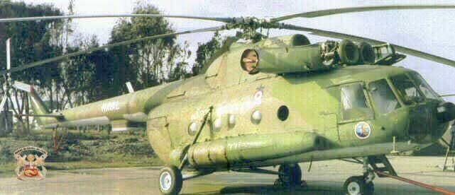 Mi-8TB naval de la Marina de Guerra del Per�.