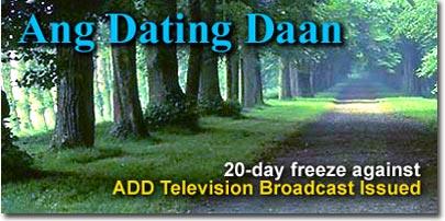 ang dating dalan Ang dating daan debate - mcgi, apalit 21k likes ang dating daan brod elisoriano soriano debates.
