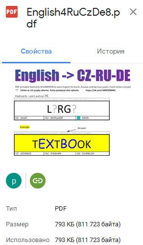English language flashcards