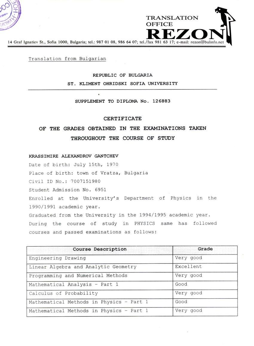 Resume Of Krassimire A Gantchev