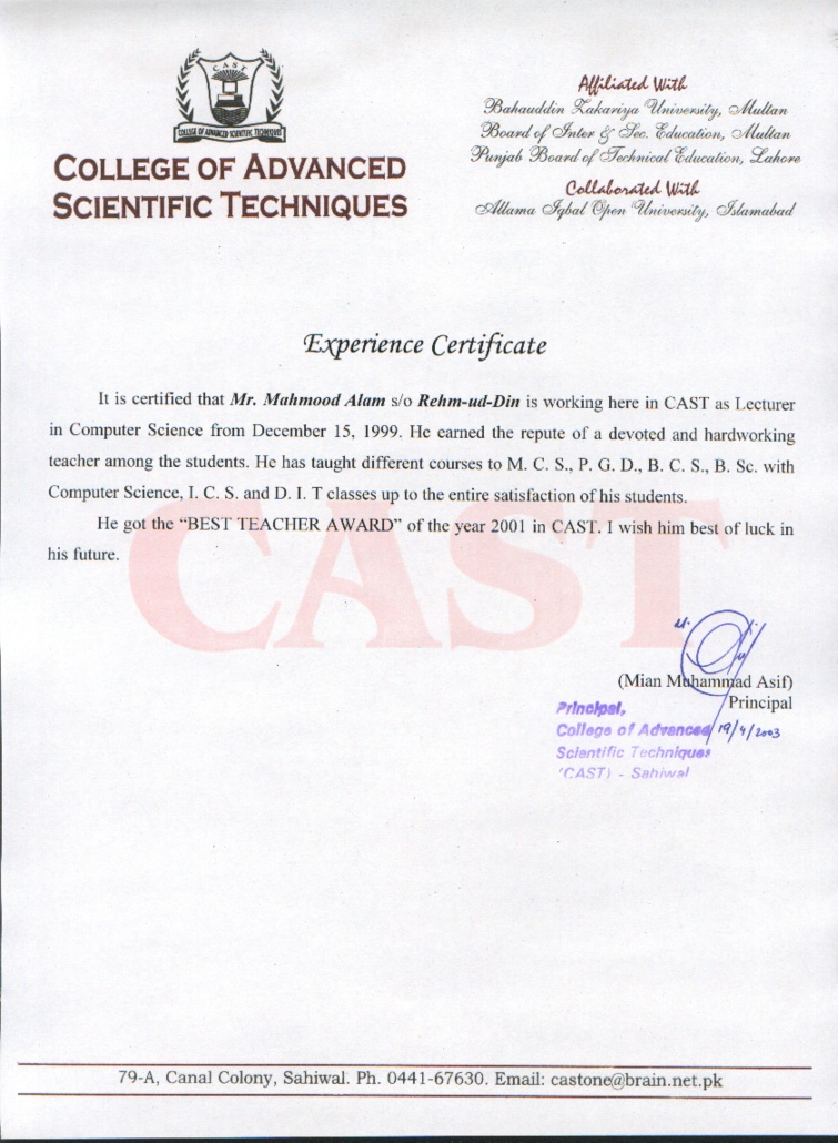 Experience Certificate Format Letter Art Pictures