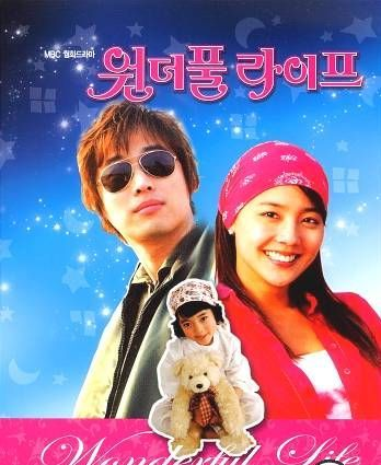 lee ji hoon and eugene relationship