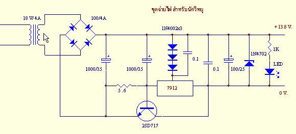 Apc Ups Schematic Diagram 7805 Voltage Regulator Circuit Diagram